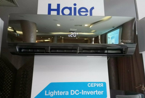Кондиционер Haier AS12NS5ERA Lightera DC Inverter Gold фото в интернет-магазине AIR-RUS.RU